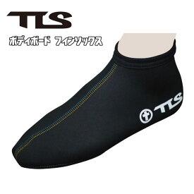 TOOLS TLS ツールス フィンソックス ソックス ボディーボード ボディボード かかとあり 擦れ防止 フィット感 トゥールス 日本正規品