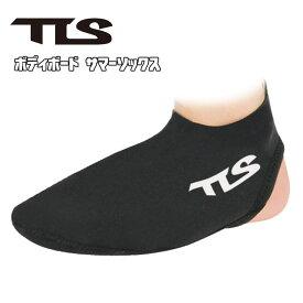 TOOLS TLS ツールス フィンソックス ソックス BB サマーソックス ボディーボード ボディボード 夏用 かかとなし 擦れ防止 トゥールス 日本正規品