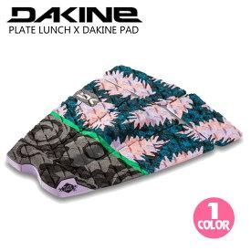 DAKINE ダカイン デッキパッド プレート ランチ X パッド 5ピース トラクションパッド サーフィン PLATE LUNCH X DAKINE PAD 品番 AJ237-810 日本正規品