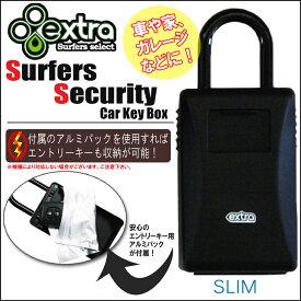 EXTRA エクストラ サーファーズセキュリティーカーキーボックス スリム タイプ BOX型ロッカー セキュリティーボックス 盗難防止 サーフロック キーロッカー Surfers Security Car Key Box SLIM