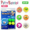 Putty Buddies パティー バディーズ 3ペア 水泳用 耳せん 耳栓 ソフト シリコンイヤープラグ 携帯ケース付き 3組入り