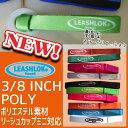 【送料100円可能】日本正規品 Maneuverline(マニューバーライン) Leashlok リーシュロック Poly ポリ 3/8inch幅(約10m…