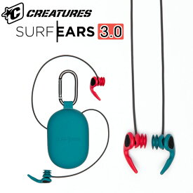 SURFEARS サーフイヤーズ 3.0 CREATURES クリエイチャー 耳栓 耳せん クリエーチャー サーフィン用 良く 音が聞こえる 聞ける