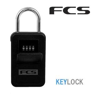 FCS セキュリティーボックス キーボックス KEYLOCK キーロック 盗難防止 サーフロック キーロッカー 日本正規品