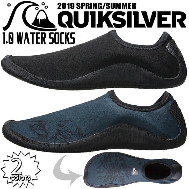 【日本正規品 QUIKSILVER(クイックシルバー)】品番:QSA192751 2019年春夏モデル ウォーターシューズ 1.0 WATER SOCKS リーフブーツ マリンブーツ ソックス メンズ