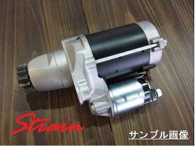 コペン L880K スターター/セルモーター リビルト 28100-87228