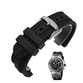 ブルガリ 腕時計 互換 汎用 ラバーベルト 幅 22mm x 7mm ブルガリディアゴノ 取付可能バンド