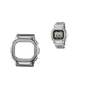 G-SHOCK カスタム用 互換汎用品 ステンレスケース DW-5600 GW-M5610 G-5600 G-5000