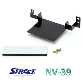 ホンダ N-VAN用 ETC取付ブラケット ストリート NV-39