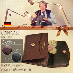 小銭入れ/コインケース/ドイツ製/ゲッペル