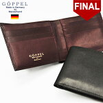 二つ折り財布/小銭入れなし財布/ドイツ製/ゲッペル