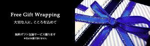 小銭入れドイツ製【ゲッペル】コインケース(大きく開くフラップタイプ)バーガンディ本革・ジャーマンブル(ドイツ産雄牛)使用翌日配達・あす楽対応●カードや免許証ケースにもNo.1009