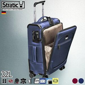 機内持ち込み ストッパー スーツケース ストラティック【ベイ】パソコン収納 国内正規品 小型 すごく軽い 頑丈 4輪 ドイツブランドSTRATIC キャリー