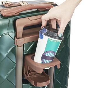 キャリーケース上品でお洒落キャリーバッグ機内持ち込みストラティックフロントポケット付き【レザー&モア】軽量デザインセキュリティファスナー奥まで届くスーツケースパソコン収納青緑白ゴールド