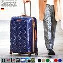スーツケース 軽量 大型 キャリーバッグ ストラティック 【レザー&モア】 本革 セキュリティファスナー キャリーケー…