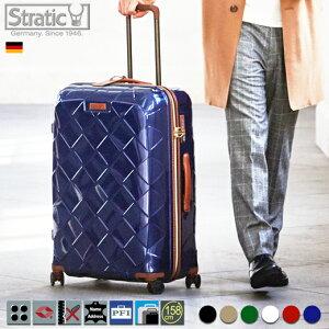 SALE【40%OFF】スーツケース 軽量 大型 キャリーバッグ ストラティック 【レザー&モア】 本革 セキュリティファスナー キャリーケース 100L レトロ 人気 上品でおしゃれなデザイン ヒノモト G