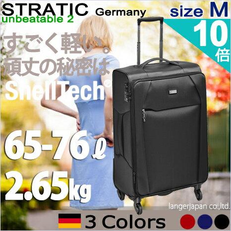ポイント10倍 ソフト スーツケース 超軽量 ストラティック 【アンビータブル2】キャリーバッグ ナイロン 中型 国内正規品 頑丈 4輪 すごく軽い ドイツブランドSTRATIC 拡張 スーツケースカバー 撥水 静音タイヤ 大人気