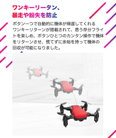 折りたたみドローンカメラ付き初心者カメラ搭載ラジコン軽量空撮Drone360°宙返り安定飛行ドローン日本語説明書付き送料無料