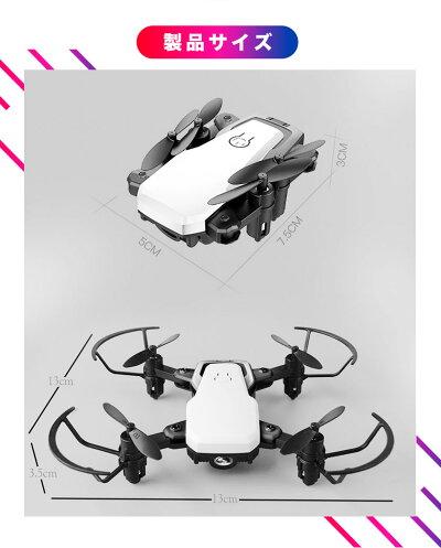 ドローンカメラ付き初心者折りたたみ航空法規制対象外カメラ搭載ラジコン軽量空撮Drone360°宙返り安定飛行ドローン日本語説明書付き送料無料
