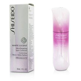 資生堂 Shiseido ホワイト ルーセント マイクロターゲティング スポット コレクター 30ml/1oz【楽天海外直送】