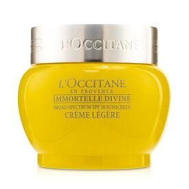 ロクシタン L'Occitane イモーテル ディヴァイン ライト クリーム SPF 20 50ml/1.7oz【楽天海外直送】