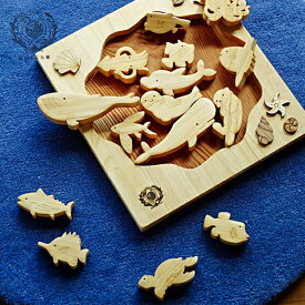 【木のおもちゃ 海パズル】 名入れ可能 送料無料 型はめ 積み木 海 動物 生物 オブジェ 赤ちゃん ベビー 幼児 乳児 男の子 女の子 誕生日 出産祝い 知育玩具 木製玩具 知育 0歳 1歳 2歳 3歳 遊ぶ 喜ぶ 皇室 日本製 高知 安芸 手作り 安全 檜 ヒノキ ひのき ギフト プレゼント