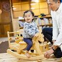 【木のおもちゃ ハイヨーもくば】 名入れ可能 送料無料 木馬 ロッキング 乗り物 バランス ゆらゆら 赤ちゃん ベビー …