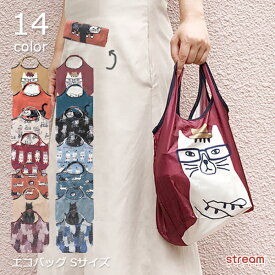【ゆうパケット6点まで可】エコバッグ エコバック 少量サイズ ネコ かわいい 小さめ コンビニ ポケット コンパクト 折りたたみ 持ち運び便利 おしゃれ エコ バッグ レジ袋