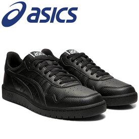 アシックス スニーカー JAPAN S シューズ ASICS ブラック 1191A163-001