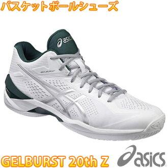ASIC 格柏 St 男子篮球鞋 ASICS GELBURST 20 Z bash TBF333