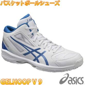 亚瑟士凝胶铁环V9天蓝色人篮球鞋亚瑟士GELHOOP V9 basshu轻量TBF334