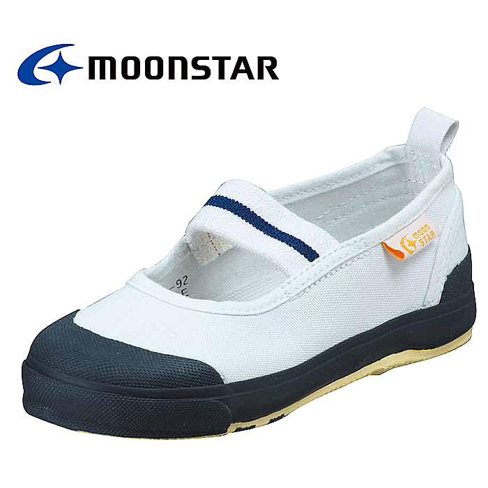 スクールシューズ 上履き 子ども用 ムーンスター 小学校シューズ 靴 キャロット ST11