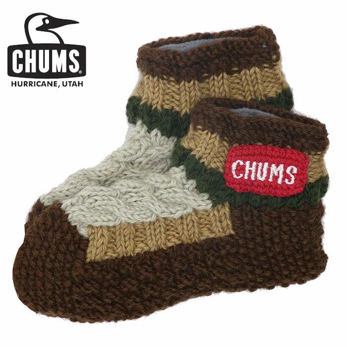 チャムス ニットソックス ルームシューズ 冬用 靴下 部屋履き CH06-1038 茶色 ブラウン Brown Multi