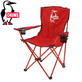 チャムス 折り畳みチェア ブービーイージーチェア 椅子 アウトドアチェア CHUMS CH62-1502 R001