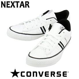 NEXTAR120 OX CONVERSE ネクスター120 コンバース スニーカー ローカット ホワイト 定番 32765210