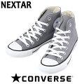 コンバース-ネクスター110-CONVERSE-NEXTAR110-HI-ハイカット-シューズ-スニーカー-グレー-32765017