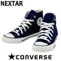 ネクスター110-コンバース-スニーカー-ハイカット-CONVERSE-NEXTAR110-HI-ネイビー-32765015