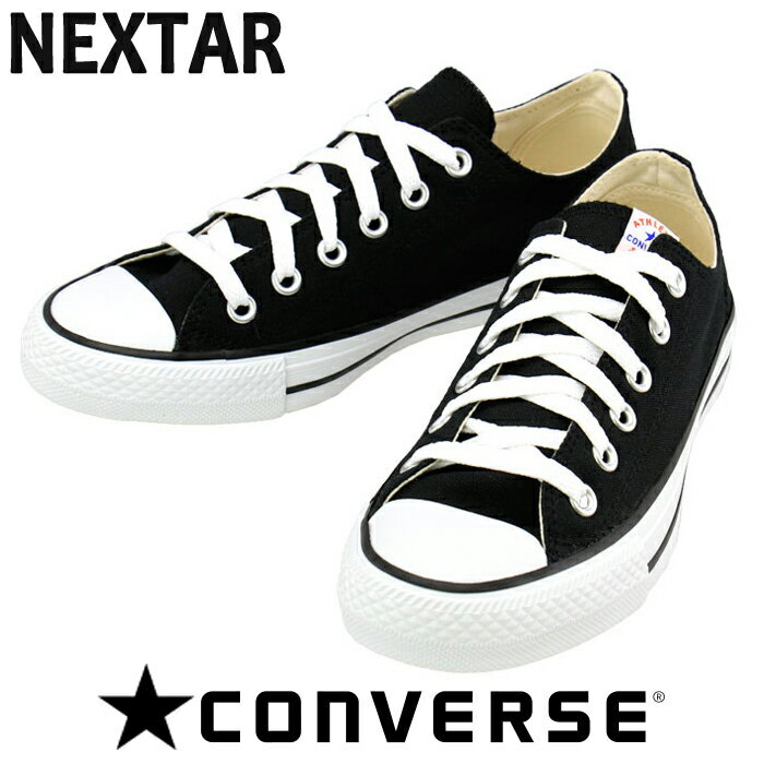ネクスター110 コンバース ローカット 黒 CONVERSE NEXTAR110 OX シューズ スニーカー 定番 32765141