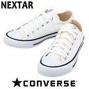 コンバース NEXTAR110 OX 白 CONVERSE スニーカー ネクスター110 ローカット 定番 シューズ 32765140
