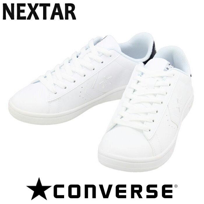コンバース NEXTAR310 ネクスター310 CONVERSE ローカット ホワイト×ネイビー 通学用 32765225