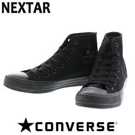 コンバース ネクスター110 CONVERSE NEXTAR110 HI ハイカット ブラックモノクローム 32765019