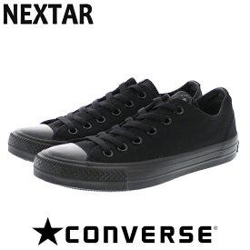 コンバース ネクスター110 ブラックモノクローム 32765149 真っ黒 オールブラック CONVERSE NEXTAR110 OX