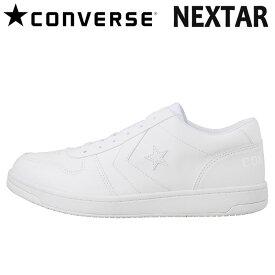 コンバース スニーカー ネクスター330UB ホワイト ローカット CONVERSE NEXTAR 330UB 白色