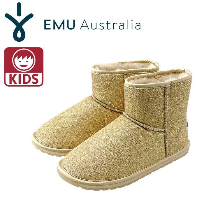 エミュー キッズブーツ スパークルミニ ゴールド emu SPARKLE MINI GOLD ムートン ブーツ 子ども キッズ