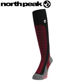 スノー くつ下 着圧ソックス スキー スノーボード 速乾 NORTH PEAK MP750 ボルドー