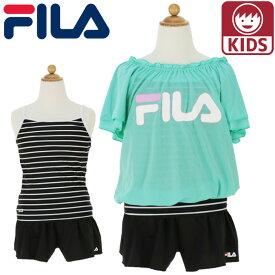 フィラ ジュニア ガールズ 水着 3点セット 女の子 セパレート水着× Tシャツ ミント