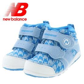 e2c33adc01965 ニューバランス ファーストシューズ ベビーシューズ ハイカット ブルー 水色 NB NEWBALANCE FS123H YI