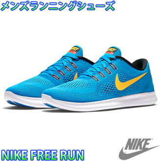 耐克自由运行男式跑步鞋耐克免费 RN 运动鞋培训 831508-402