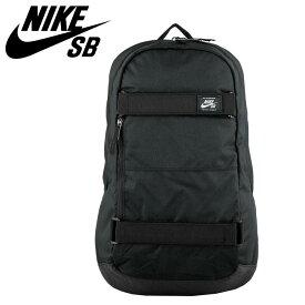 NIKE SB バックパック 黒 ナイキSB バックパック ブラック リュックサック BA5305