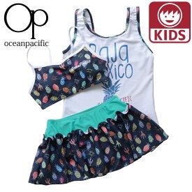 オーピー 3点セット 女の子 水着 ラッシュタンク スイムウェア ブルー パイナップル柄 青色 568802